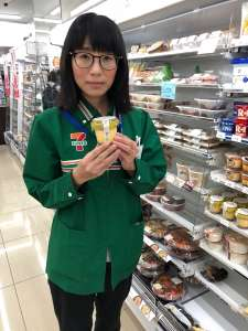 セブンイレブン 札幌南1条西14丁目店の求人画像