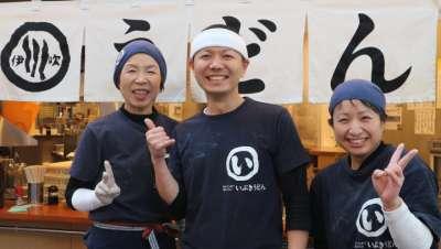 伊吹うどん 東京ミッドタウン六本木店のアルバイト・バイト・パート求人情報詳細