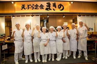 天ぷら定食まきの ららぽーと柏の葉店の求人画像