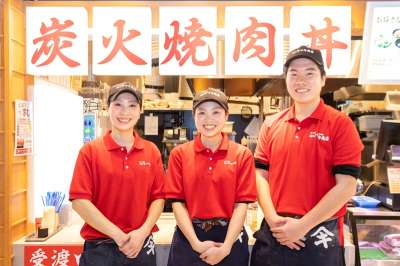肉のヤマキ商店 神戸ハーバーランドumie店のアルバイト・バイト・パート求人情報詳細