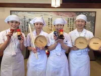 丸亀製麺 帯広店の求人画像