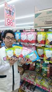 ゲンキー 南知多店のアルバイト・バイト・パート求人情報詳細