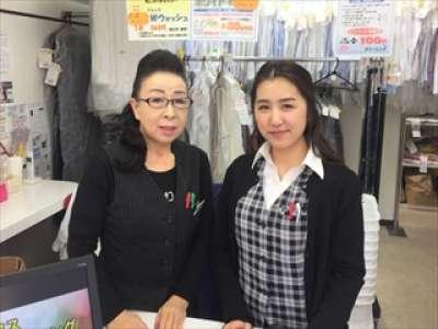 MAXクリーニング 山手通り東中野店のアルバイト・バイト・パート求人情報詳細