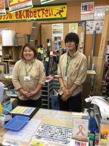 株式会社エバーチェンジ_TackleBerry生野店のアルバイト・バイト・パート求人情報詳細