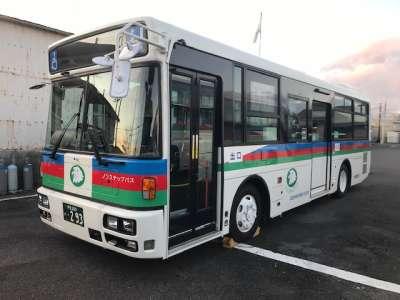 伊豆箱根バス株式会社のアルバイト・バイト・パート求人情報詳細