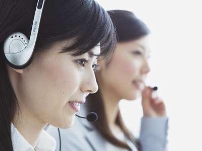 株式会社プレナス 佐世保コールセンターの求人画像