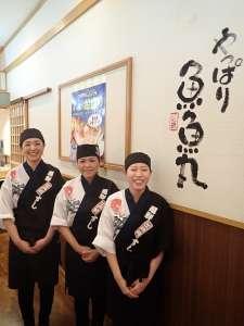魚魚丸 イオンモール岡崎店のアルバイト・バイト・パート求人情報詳細