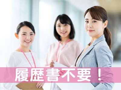 株式会社綜合キャリアオプションの求人画像