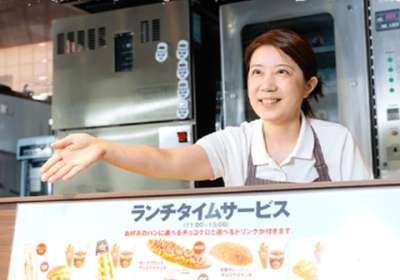 サンマルクカフェ 神田北口店のアルバイト・バイト・パート求人情報詳細
