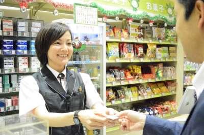 ダイナム 名取店 ゆったり館のアルバイト・バイト・パート求人情報詳細