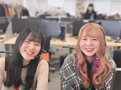 りらいあコミュニケーションズ株式会社(札幌ABC)のアルバイト・バイト・パート求人情報詳細
