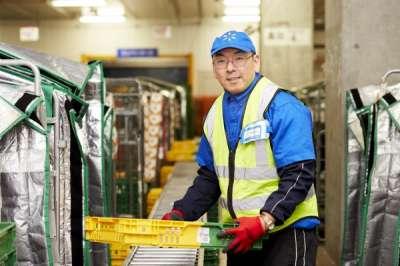 西友 三郷センターのアルバイト・バイト・パート求人情報詳細