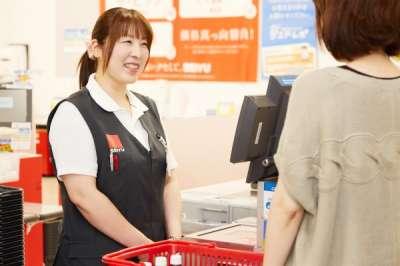 サニー 駅南店のアルバイト・バイト・パート求人情報詳細