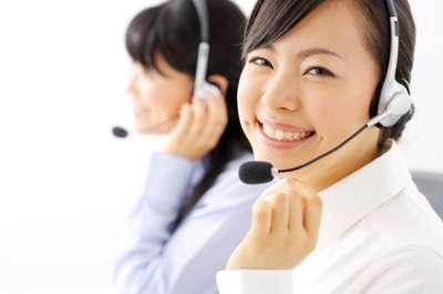 オリコ 福岡サービスセンターのアルバイト・バイト・パート求人情報詳細