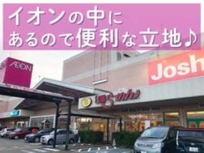 8番らーめんイオン加賀の里店の求人画像