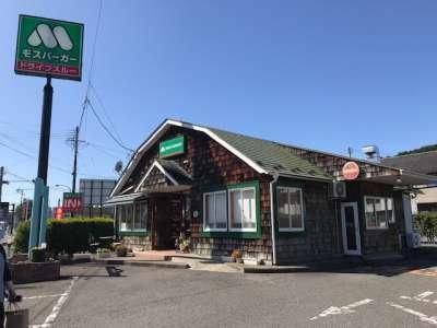モスバーガー白河昭和町店のアルバイト・バイト・パート求人情報詳細