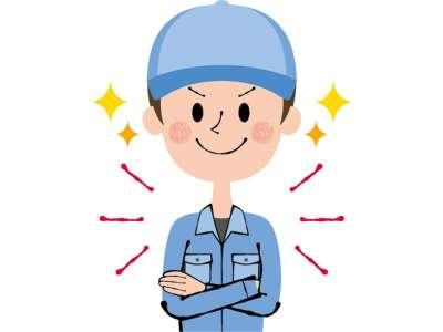 東北ピッキングセンター(有限会社東北関宿急便)のアルバイト・バイト・パート求人情報詳細