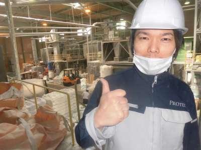 株式会社プロテクス 藤枝工場 [PRSHL00004]のアルバイト・バイト・パート求人情報詳細