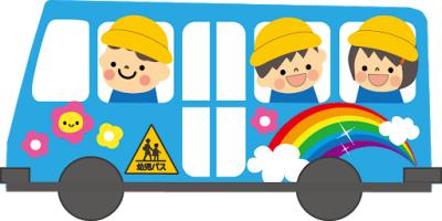 光明寺幼稚園のアルバイト・バイト・パート求人情報詳細