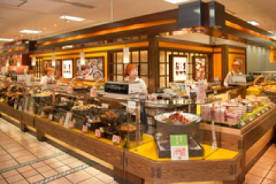 お惣菜のまつおか いよてつ高島屋店のアルバイト・バイト・パート求人情報詳細