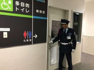 MEGAドン・キホーテUNY太田川店のアルバイト・バイト・パート求人情報詳細