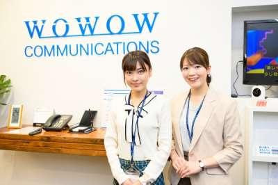 株式会社WOWOWコミュニケーションズ 大阪_8130のアルバイト・バイト・パート求人情報詳細