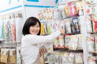 ダイソーザ・ビッグ釧路春採SC店_7988の求人画像