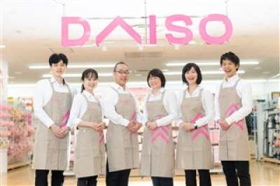 ダイソーマックスバリュ松阪中央店_7169の求人画像