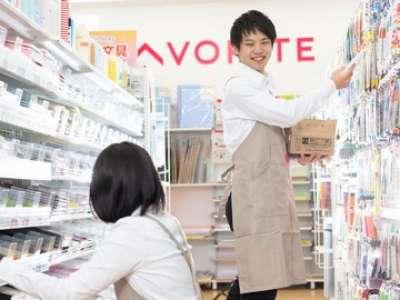 ダイソー志摩ショッピングセンター店_8292の求人画像