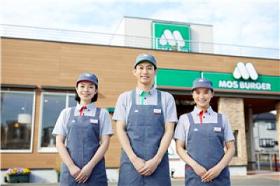 モスバーガー平間店のアルバイト・バイト・パート求人情報詳細