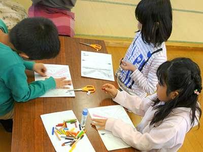 陽光台小学校児童クラブ(株式会社アンフィニ)の求人画像
