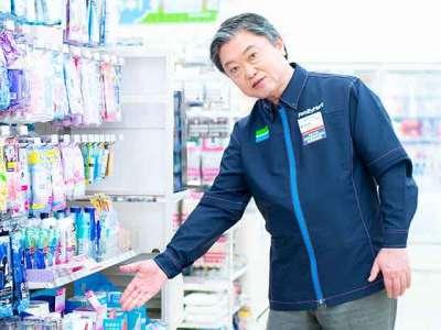 ファミリーマート 桜新町一丁目店のアルバイト・バイト・パート求人情報詳細