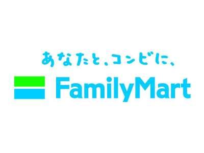 ファミリーマート 札幌伏古8条店の求人画像