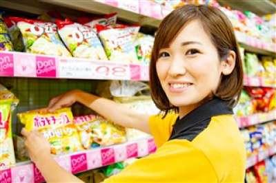 ドン・キホーテ 函館七重浜店の求人画像