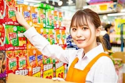 MEGAドン・キホーテ 函館店の求人画像
