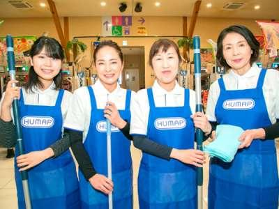 ヒュウマップクリーンサービス ダイナム亀有店の求人画像
