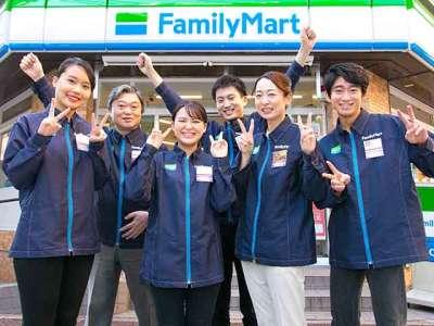 ファミリーマート 愛西日置店のアルバイト・バイト・パート求人情報詳細