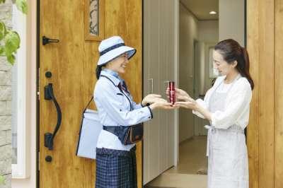 岩見沢ヤクルト販売株式会社 江別センターの求人画像