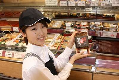 プレッセプレミアム 東京ミッドタウン店のアルバイト・バイト・パート求人情報詳細