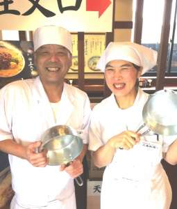 丸亀製麺 大宮すずらん通り店のアルバイト・バイト・パート求人情報詳細