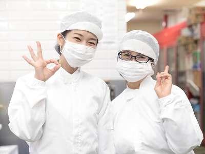 特別養護老人ホーム 康寿園のアルバイト・バイト・パート求人情報詳細