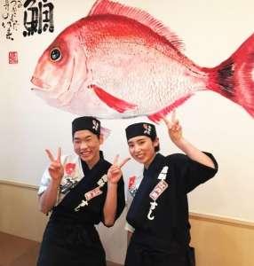 魚魚丸 豊川店のアルバイト・バイト・パート求人情報詳細