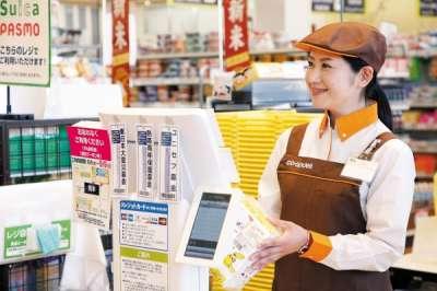 コープ南浦和店のアルバイト・バイト・パート求人情報詳細