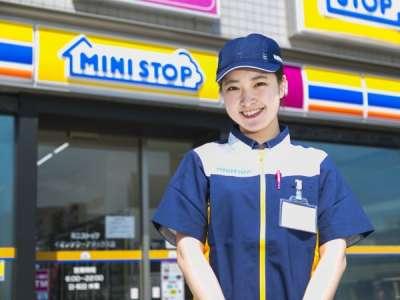 ミニストップ 菊川半済店の求人画像