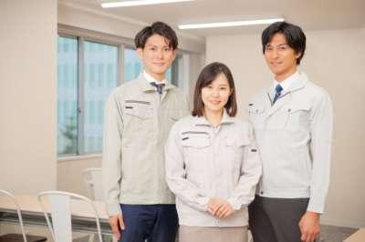 KN-060-01岐阜県エリアのアルバイト・バイト・パート求人情報詳細