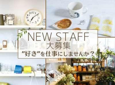 ドゥ・セー博多阪急のアルバイト・バイト・パート求人情報詳細