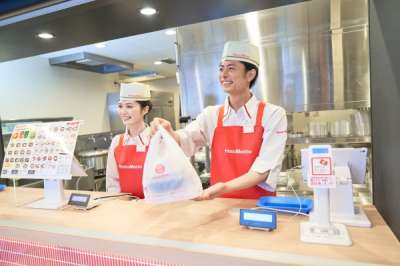 ほっともっと 屯田6条店 29212の求人画像