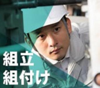 UTエイム株式会社の求人画像