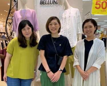 BELLUNA イオンモール旭川駅前店の求人画像
