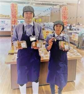 メガセンタートライアル 旭川店の求人画像